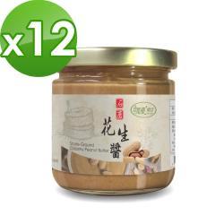 樸優樂活 石磨花生醬-原味12罐組(180g/罐)