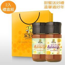 【尋蜜趣】嚴選花漾系列蜂蜜700gX2入禮盒組