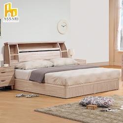 ASSARI-本田房間組二件(床箱+6抽床底)雙大6尺