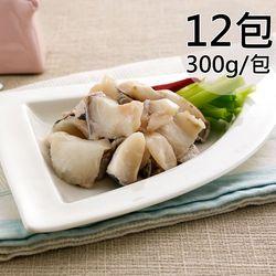【天和鮮物】珍鱺帶骨霜降肉12包〈300g/包〉