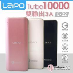 LAPO 10,000mAh 快充QC 3.0 行動電源 (LT-101S)
