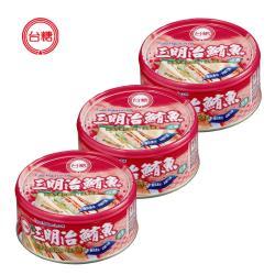 台糖三明治鮪魚150公克(3入裝)
