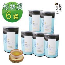 龍源茶品 杉林溪清香甘醇烏龍茶葉6罐組(150g/罐)