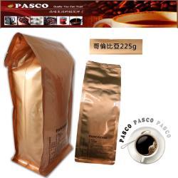 PASCO 哥倫比亞咖啡豆225g(4包)