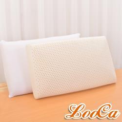 LooCa 特大蜂巢式高支撐乳膠枕(2入)
