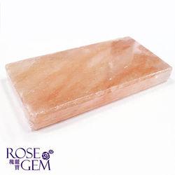 瑰麗寶 喜馬拉雅山食用玫瑰鹽烤板