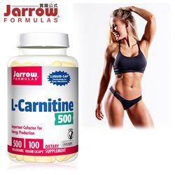 【美國Jarrow賈羅公式】液態卡尼丁(肉鹼)窈窕膠囊(100粒/瓶)