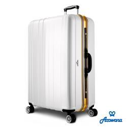 【Arowana 亞諾納】勁彩塑鋼29吋PC鋁框旅行箱/行李箱 (多色任選)