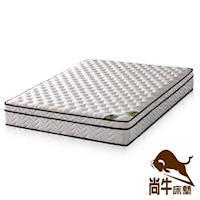 尚牛床墊 三線20mm乳膠舒柔布硬式彈簧床墊-雙人5尺