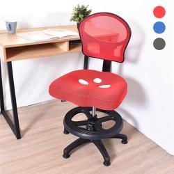 凱堡 立挺透氣網背舒脊挺腰成長學習椅/電腦椅【
