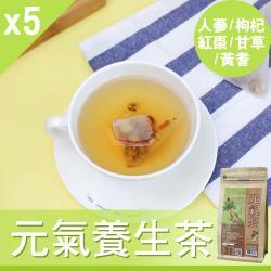 【Mr.Teago】元氣茶/養生茶/養生飲-3角立體茶包-5袋/組(30包/袋)