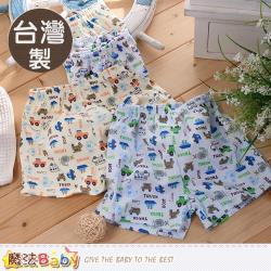 魔法Baby 男童內褲(四件一組) 台灣製男童平口內褲~k50576