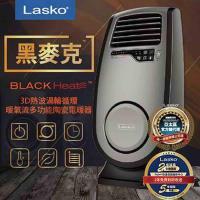 【美國 Lasko】樂司科 BlackHeat 黑麥克 3D熱波 渦輪循環暖氣流多功能陶瓷電暖器 CC23152TW