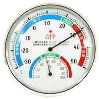 AIP-2102室內/ 外溫濕度計(小)