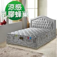 A+愛家-超涼感抗菌-乳膠蜂巢獨立筒床墊-雙人加大6尺-涼感抗菌透氣好睡眠