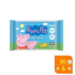 快潔適 博寶兒 佩佩豬純水濕紙巾/濕巾(80抽x6入)