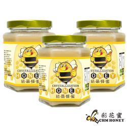 彩花蜜 嚴選結晶蜂蜜350g(3入)