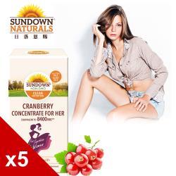【美國Sundown日落恩賜】超級蔓越莓plus維生素D3軟膠囊x5瓶組(150粒/瓶)