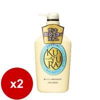 日本製 資生堂 KUYURA 保濕美肌沐浴乳550ML-(藍)恬靜草本香X2入瓶