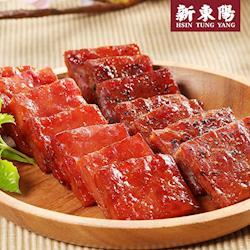 【新東陽】I-mini厚切肉乾 (原味+黑胡椒) _《8包組》