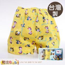 魔法Baby~男童內褲 台灣製造布隆家族純棉平口內褲(4件組) ~k38453