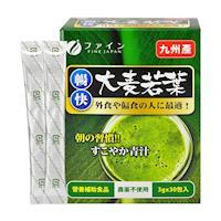 加贈3g【FINE】100% 暢快大麥若葉精力湯 3g*30包/盒 (X3入組)