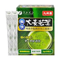 【FINE】100% 暢快大麥若葉精力湯 3g*30包/盒 (X3入組)