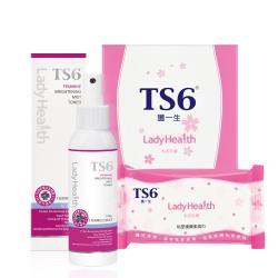 TS6護一生 外出淨潔組(私密嫩白化妝水+私密護膚柔濕巾1盒)