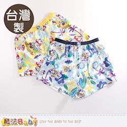 魔法Baby 男童內褲(2件一組) 台灣製3~8歲純棉平口內褲~k50597