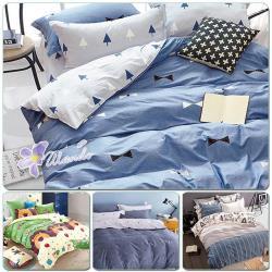 【Ulando】優質幸福(多款花色可選)加大精梳棉四件式被套床包組