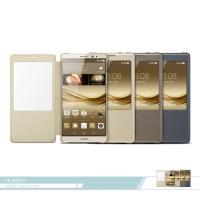 Huawei華為 原廠Mate8 專用 智能視窗感應保護套 真皮質感 簡約商務版