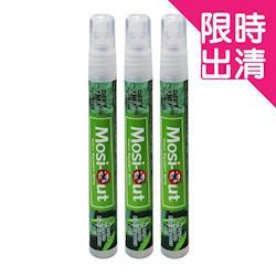 Mosi-Out法柏 天然草本防蚊液10ml (三入)