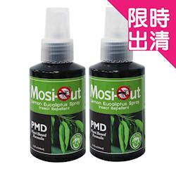 Mosi-Out法柏 天然草本防蚊液100ml (二入)