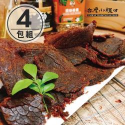 台灣小糧口 豬肉乾150g x4包
