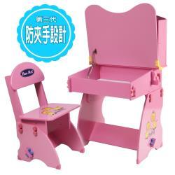 寶盟BAUMER 第二代木質兒童升降成長書桌椅(桃粉紅)