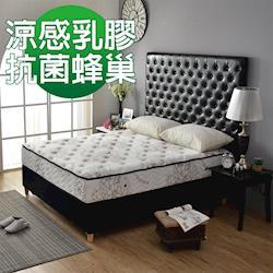 Ally愛麗-乳膠高澎度涼感RECOTEX-COOL蜂巢式獨立筒床墊-單人3.5尺-涼感抗菌乳膠護腰床
