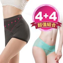 JS嚴選 竹炭高腰無壓無痕四角褲4件+ 蟬翼褲4件