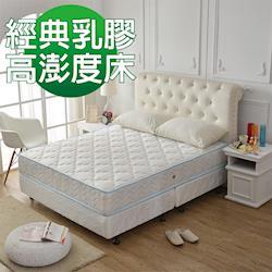 Ally愛麗-乳膠經典藍-高澎度抗菌防潑水獨立筒床墊-單人3.5尺-抗菌乳膠服貼腰部