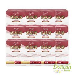 多立康 活益清納豆紅麴養生植物膠囊12入(60粒/盒)分享組