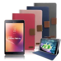 XM Samsung Galaxy Tab A 2017版 T385 8吋 微笑休閒風支架皮套