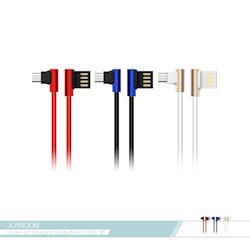 JOYROOM機樂堂 暢享 1.2M彎頭快充Micro USB數據傳輸線(S-M341) 各廠牌適用 /電源連接充電線