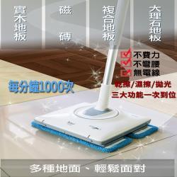 【威寶家電】Prosteam 普樂無線電動拖地機 (PT-D3)
