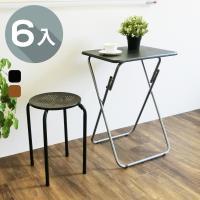 【Amos】午後小品摺疊咖啡桌(6入)