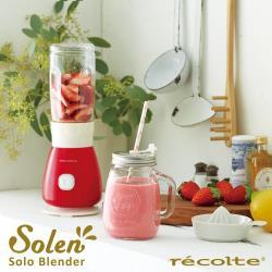 recolte日本麗克特|Solen果汁機RSB-3