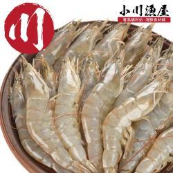 小川漁屋 現撈活凍白蝦4盒(250g/15~17尾/盒)