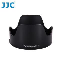 JJC副廠Canon遮光罩LH-72相容EW-72適EF 35mm f/2.0 IS USM