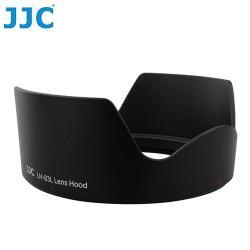 JJC副廠Canon遮光罩LH-83L相容EW-83L適EF 24-70mm f/4L IS USM