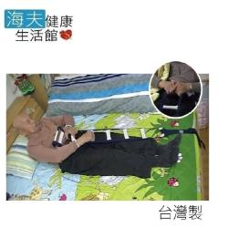 海夫 日華 床上起身拉繩 老人安全 大床可用台灣製