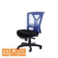 GXG 短背電腦椅 (無扶手) TW-100ENH