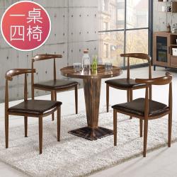 Boden-韋佛2.3尺圓型洽談桌/休閒桌椅組(一桌四椅)